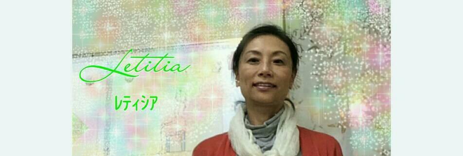 ヒーリングスクール東京 レティシア にしきおり美保 ヒーラー養成/瞑想会/パワースポット